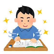 学年末試験に向けて!画像