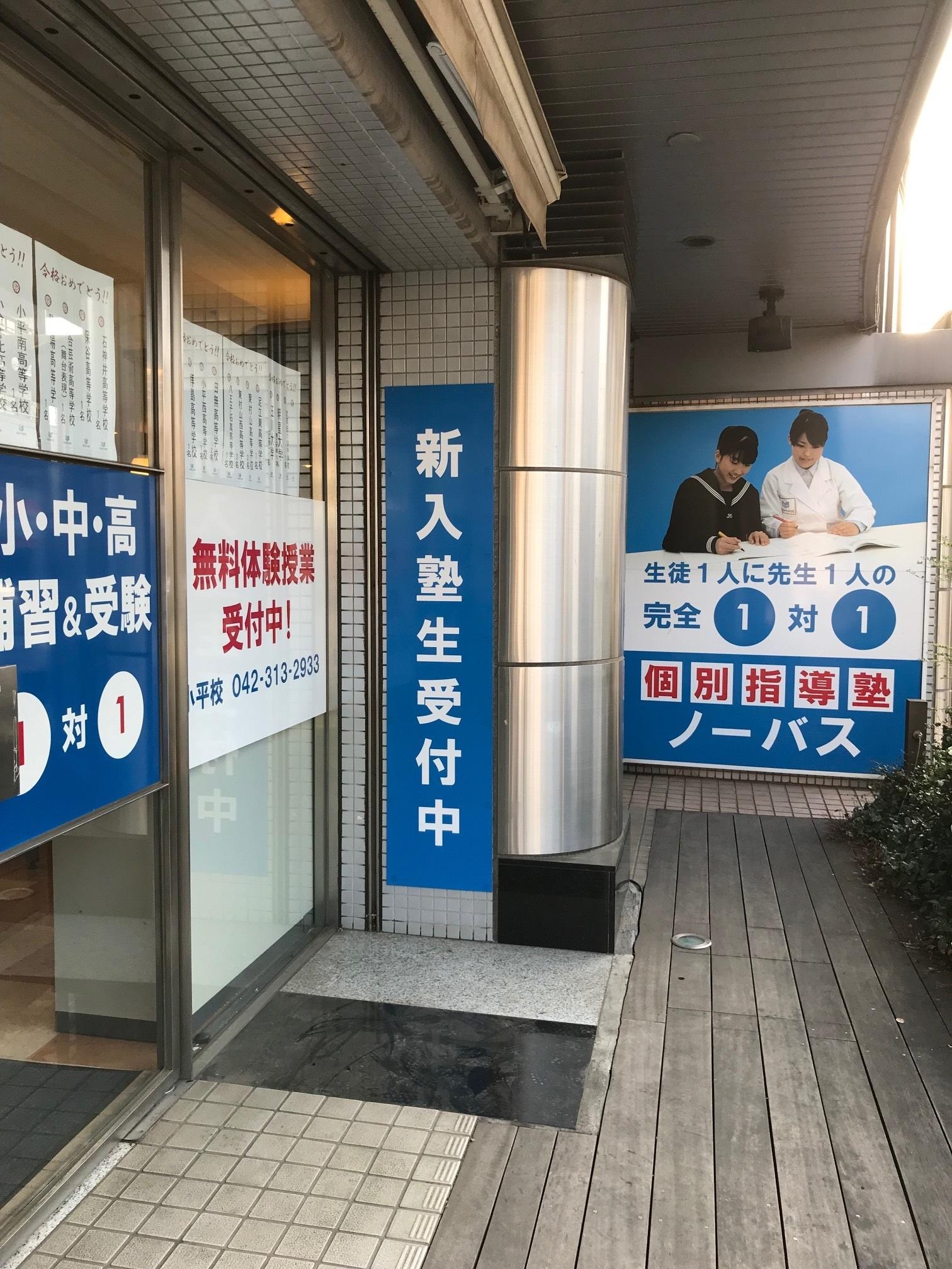 平成もあと5日・・・大連休休業のお知らせ画像