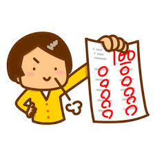 もうすぐ2学期中間試験!!